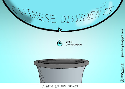 chen guangcheng chinese dissidents a drop in the bucket water droplet falling blind sunglasses