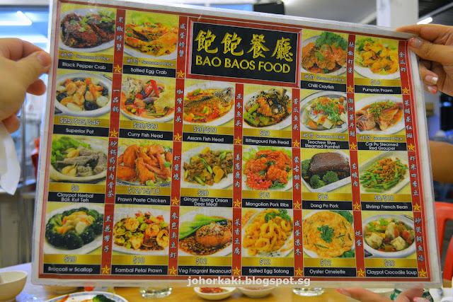 Bao-Baos-Food-Kranji-Singapore-饱饱食品