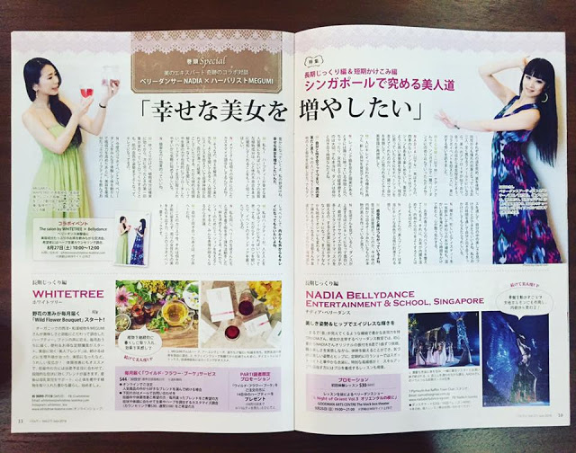 PARTI雑誌インタビュー記事