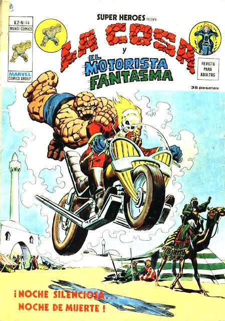 Portada de Superhéroes Volumen 2 Nº 44 Ediciones Vértice