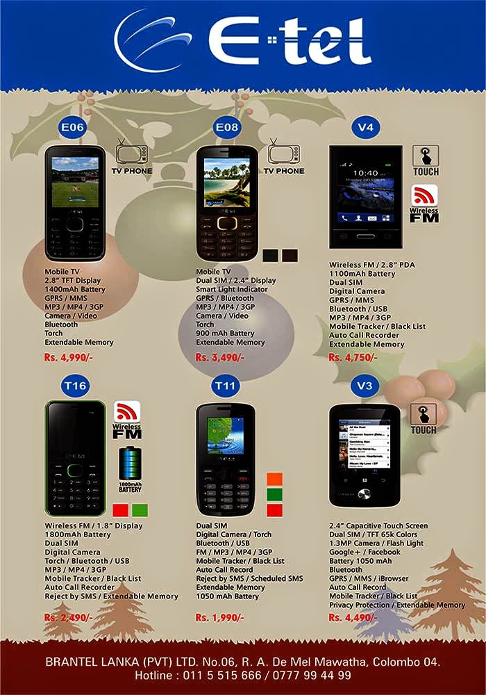 E-Tel - Widest Range of affordable Mobile phones.