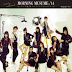 Morning Musume - Morning Musume '14 Coupling Collection 2 Download Album