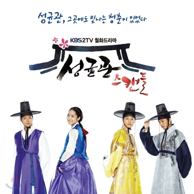 Sungkyunkwan Scandal [Detail,Synopsis,Cast,Photo,Video]