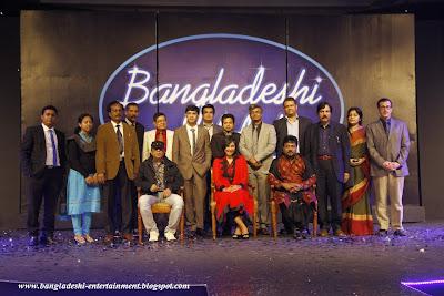 Bangladeshi Idol  competetion
