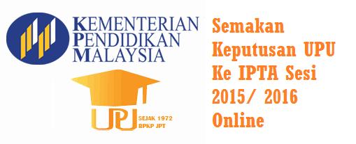 Semakan Keputusan UPU Ke IPTA Sesi 2015 2016 Secara Online