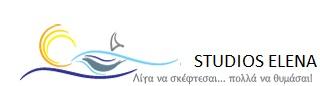 STUDIOS ΕΛΕΝΑ