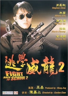 FightBackToSchool21992 - All Stephen Chow Movies Collection Download - fileserve