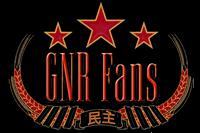 GNR Fans