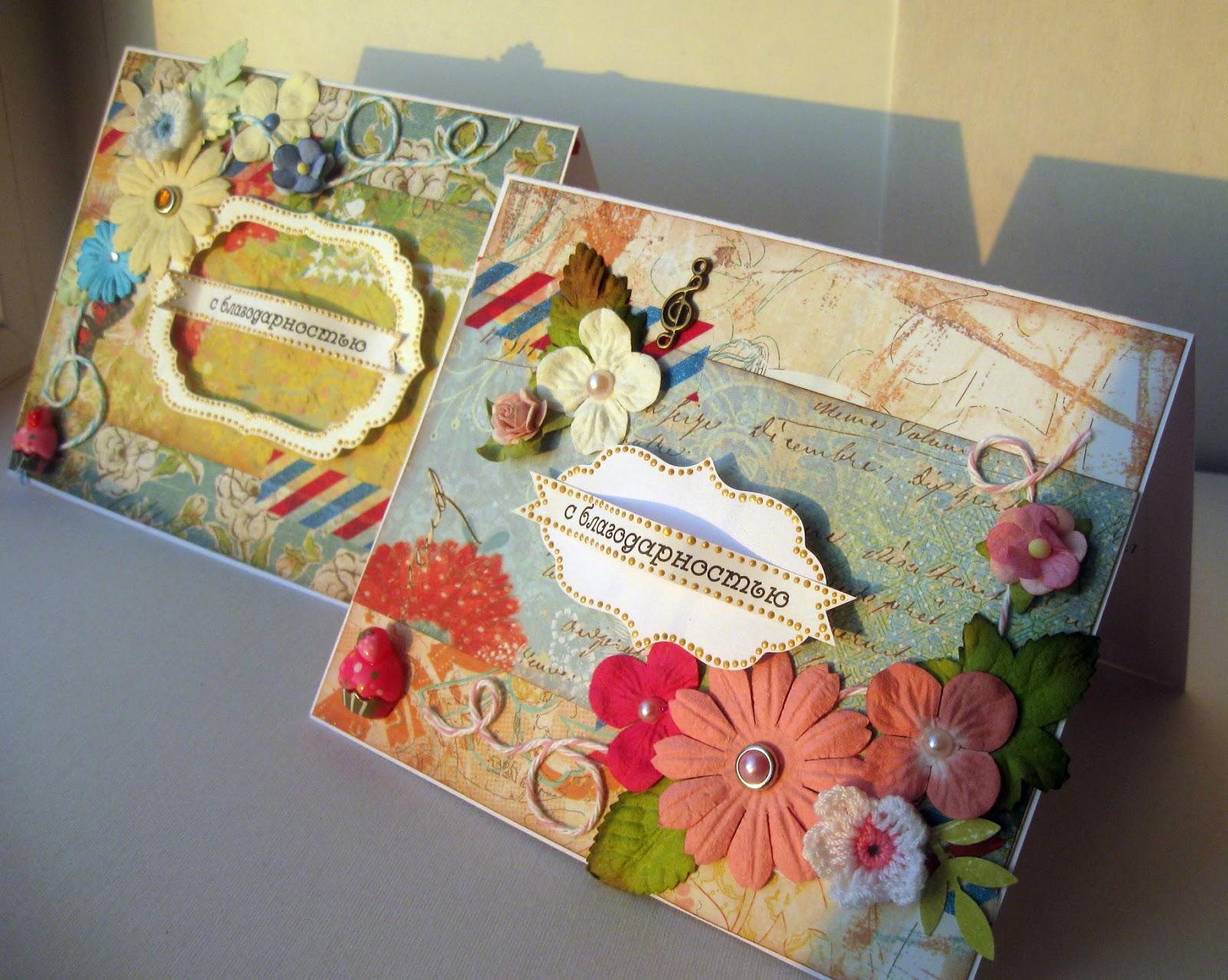 Фотоальбомы из открыток своими руками