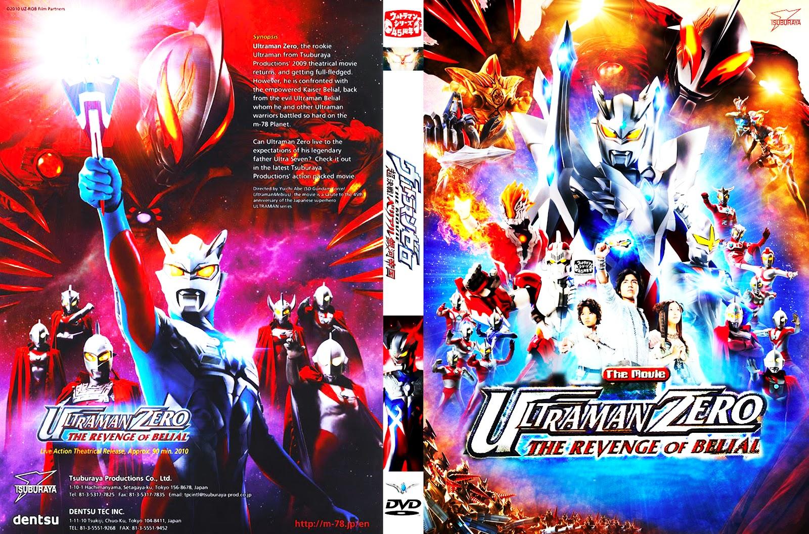 ultraman ����������������� ultraman zero the revenge of belial