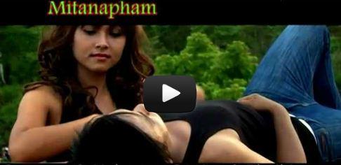 Mitanapham - Manipuri Music Video