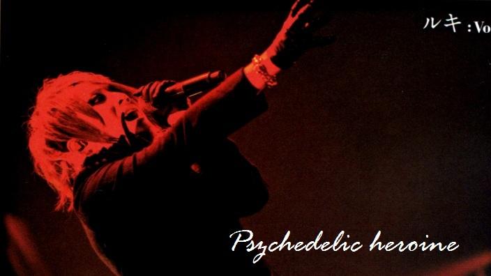Psychedelic Heroine