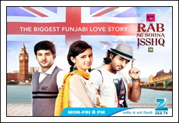 (9th-Nov-12) Rab Se Sona Ishq