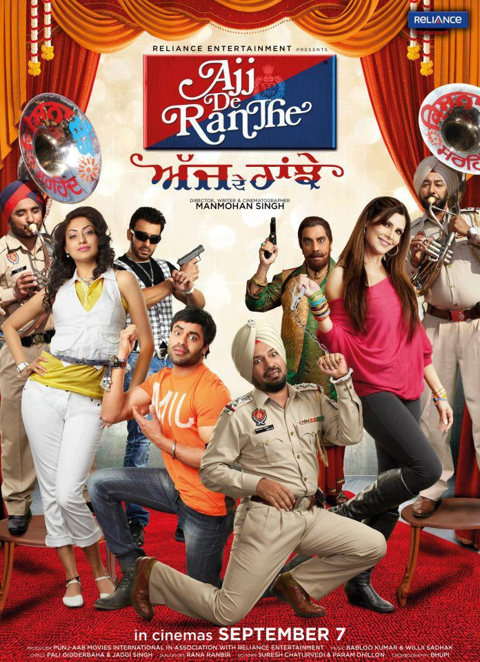 Of Punjabi Music Here You Can Download All Latest Movies Songs