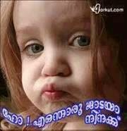Ho enthoru jaadaya ninakk cute baby girl comment FB