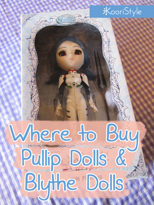 Koori KooriStyle Kawaii Cute BJD Pullip Doll PullipDoll Blythe BlytheDoll Buy Where