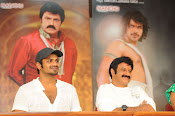 Uu Kodathara Ulikki Padathara Success Meet Photos-thumbnail-13