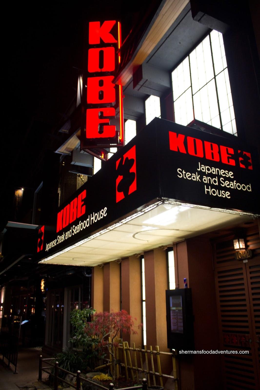 Sherman's Food Adventures: Kobe Izakaya Lounge