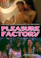 Pleasure Factory ( Kuaile Gongchang) (2007)