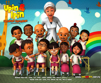 Najwa Latif feat. Upin Ipin - Terima Kasih Cikgu MP3