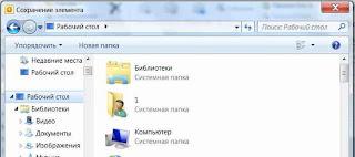 Группа писем Microsoft Outlook в одном файле