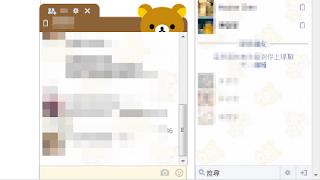 FB聊天室主題器