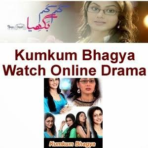 Watch Kumkum Bhagya