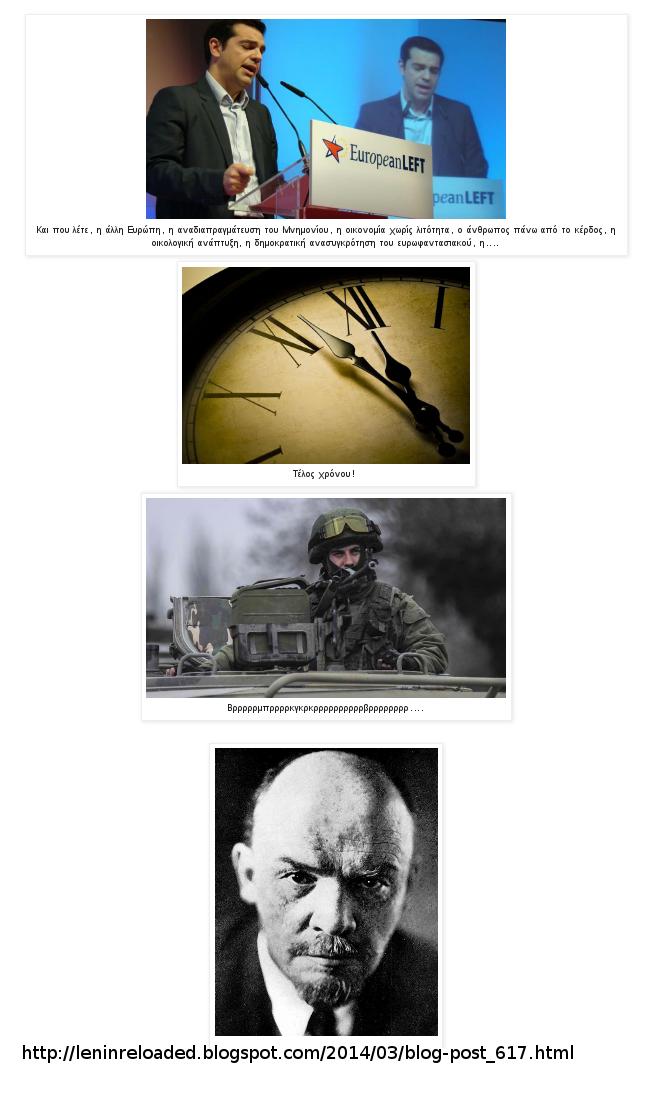 http://leninreloaded.blogspot.se/2014/03/blog-post_617.html