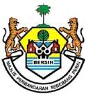 Kerja Kosong Majlis Perbandaran Seberang Perai (MPSP)