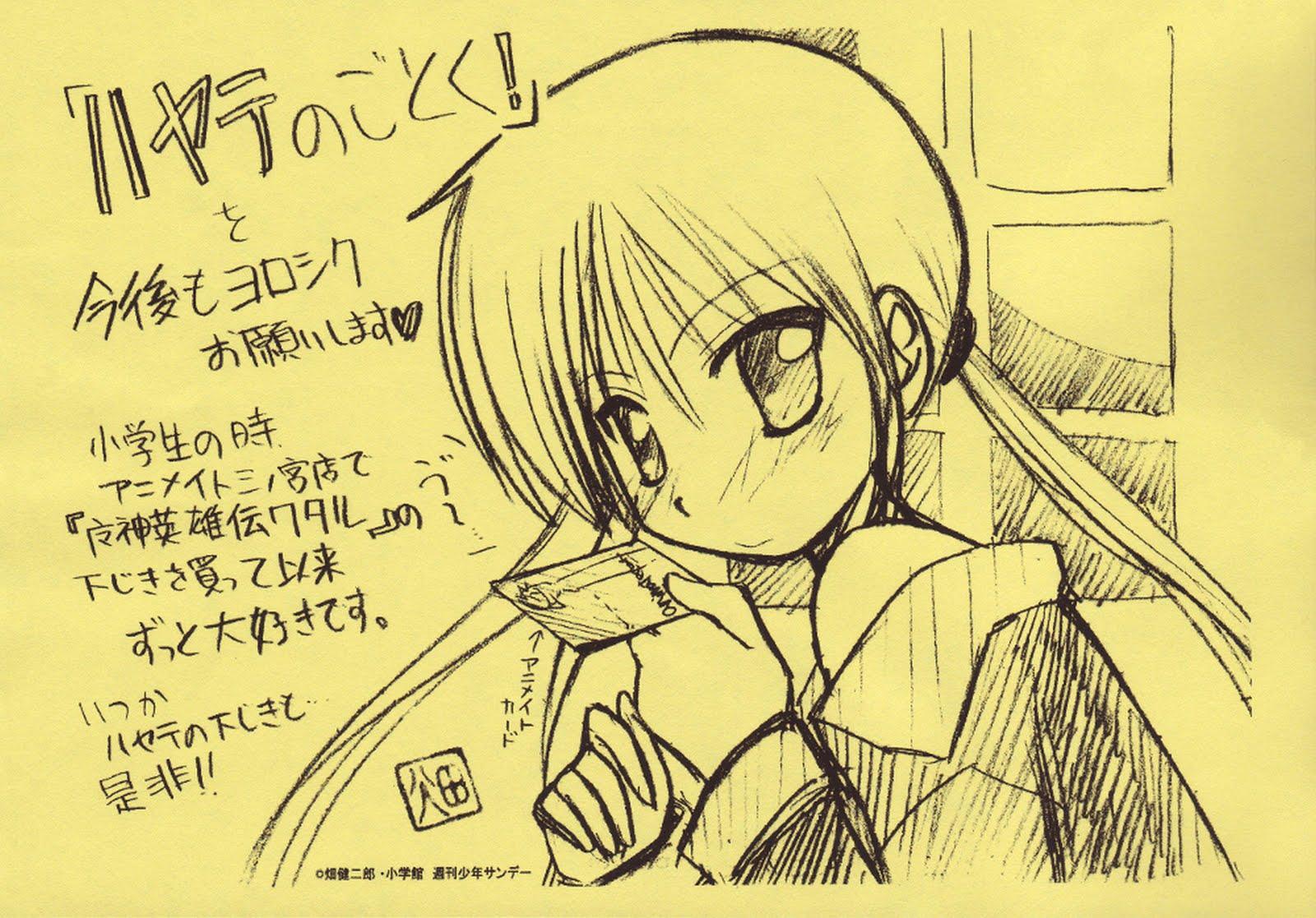 Hayate No Gotoku! trang 27
