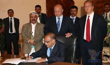 التوقيع على اتفاق السلم والشراكة الوطنية بحضور رئيس الجمهورية وبنعمر وممثلي الأطراف السياسية