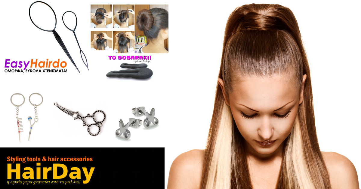www.hairday.gr