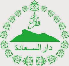 Riwayat Abu Muhammad Ali Irsyad