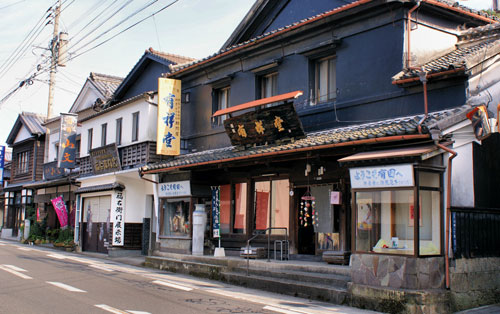 Ceramic stores, Kamiarita, Kyushu.