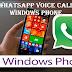 تفعيل ميزة مكالمات واتس اب الصوتية على ويندوز فون whatsapp voice call Windows Phone