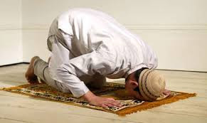 The Meanings of the Salat (Prayer) with English Translation
