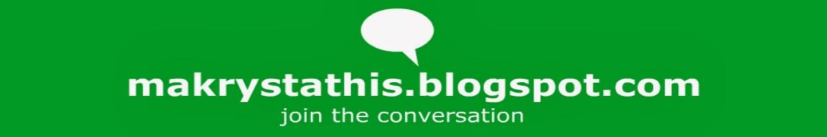 makrystathis.blogspot.com  |  join the conversation