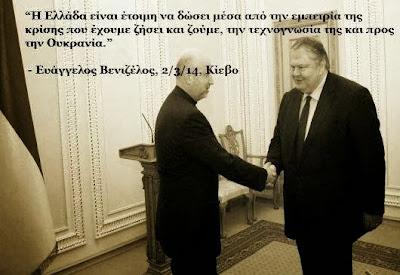Ο Τζόρτζ Κλούνεϊ στο πλευρό της Ουκρανίας
