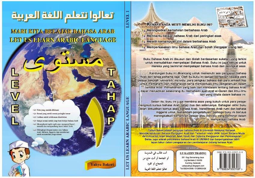 Buku Mari Belajar Bahasa Arab Tahap 1(BA-BM-BI)