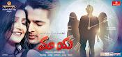 Maaya Movie wallpapers posters-thumbnail-6