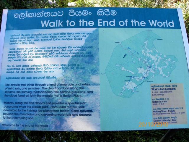 Caminata al Fin del Mundo en Horton