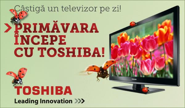 Mai multe detalii despre promotia Toshiba