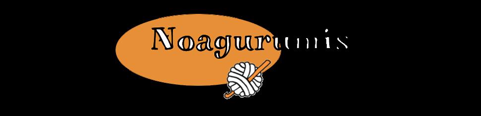 Noagurumis - Blog de ganchillo