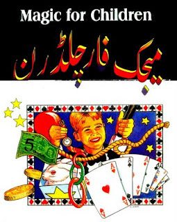 Urdu Magic For Children