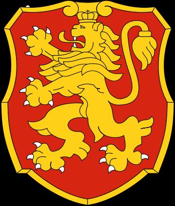Vagabondage d'un lion  Coat_of_arms_of_Bulgaria_(version_by_constitution)_svg