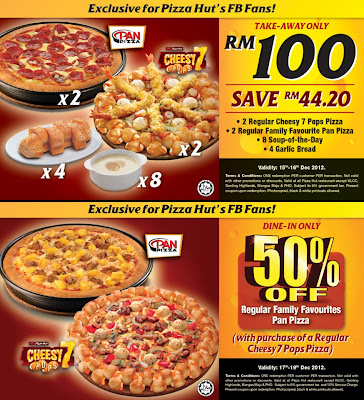 pizza-hut-coupon-2012