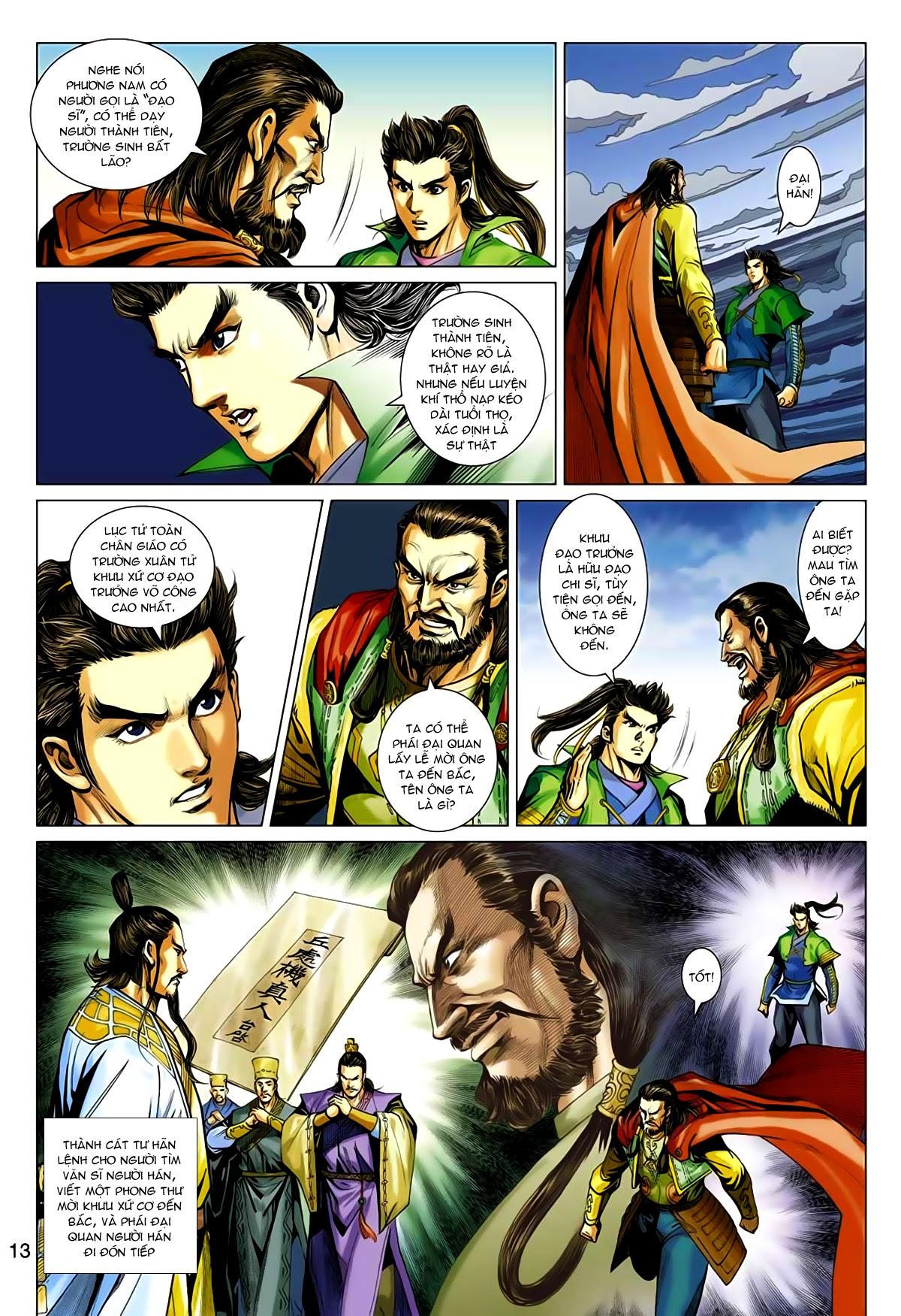 xem truyen moi - Anh Hùng Xạ Điêu - Chapter 92: Huynh đệ tương tàn