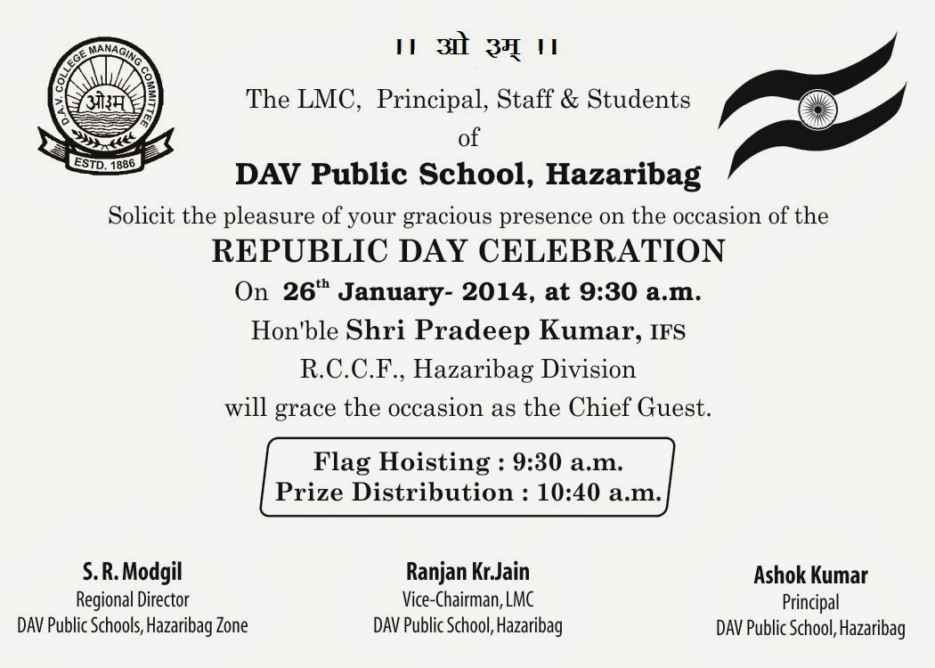 Dav public school hazaribag invitation republic day 2014 invitation republic day 2014 stopboris Choice Image