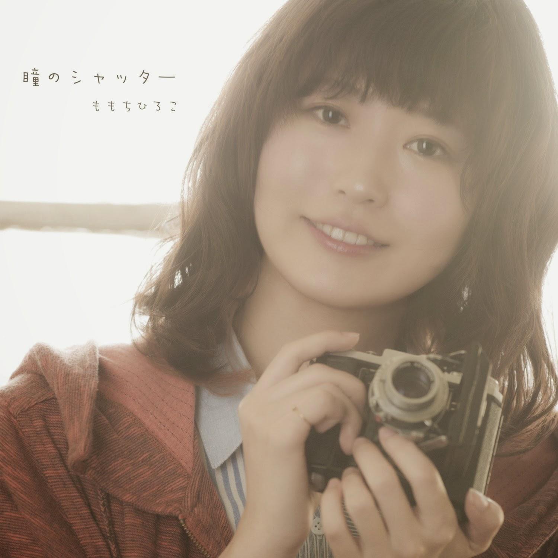 [Single] Momochi Hiroco - Hitomi no Shutter [2014.04.30] 813y9x7F9qL._AA1500_