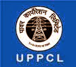 www.uppcl.org Electricity Service Commission UPPCL
